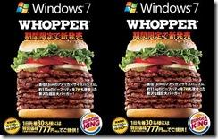 Burger_King_7