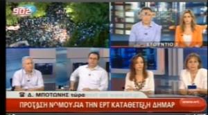 Letzte Zuckungen des öffentlich-rechtlichen Rundfunks (Screenshot)